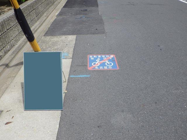 道路掘削跡復旧工事(名古屋市中村区2)