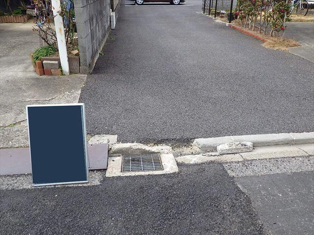 道路掘削跡復旧工事(瑞穂区)