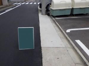 道路掘削跡復旧工事(中区)